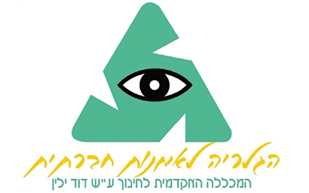 Un-Label is part of the international exhibition from inclusion to partnership in israel